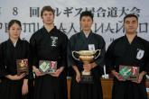 Победители тайкая 2017