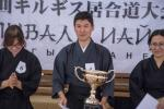 Трехкратный обладатель Кубка Хошино сенсея